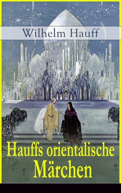 Вильгельм Гауф Hauffs orientalische Märchen вильгельм гауф hauffs orientalische märchen