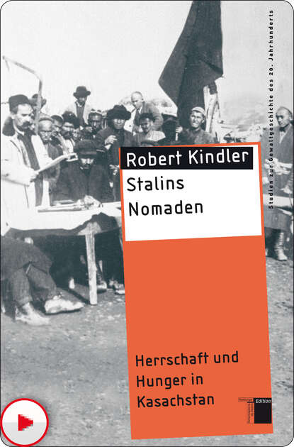 Robert Kindler Stalins Nomaden недорого