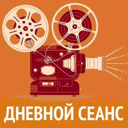 Российская народная кинопремия