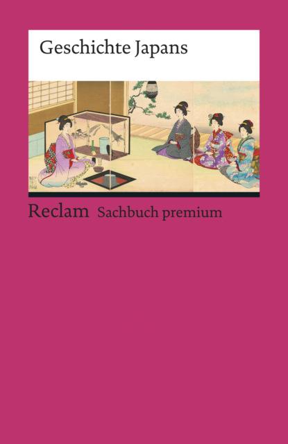 Группа авторов Geschichte Japans группа авторов menschen die geschichte schrieben