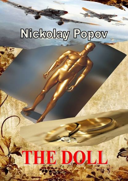 Фото - Nickolay Popov TheDoll zuri day the one that i want