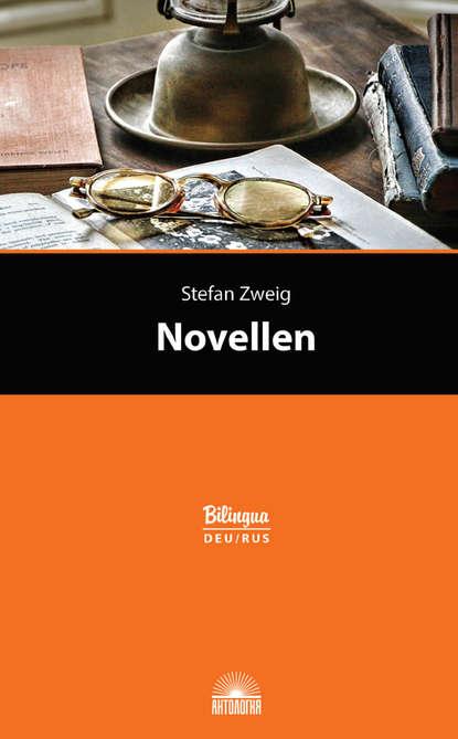 Novellen / Новеллы