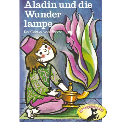 Фото - Swetlana Winkel Märchen aus 1001 Nacht, Folge 2: Aladin und die Wunderlampe cissy thiesies geschichte aus 1001 nacht schehersad