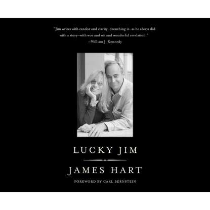 James Hart Lucky Jim (Unabridged) josephine hart damage unabridged