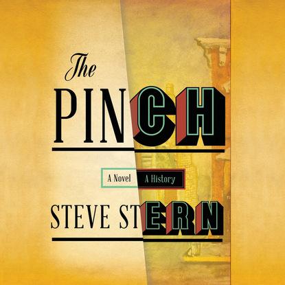 Фото - Steve Stern The Pinch (Unabridged) steve r cleary the pilgrim s progress unabridged