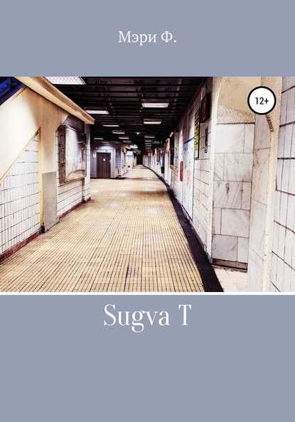Sugva T фото