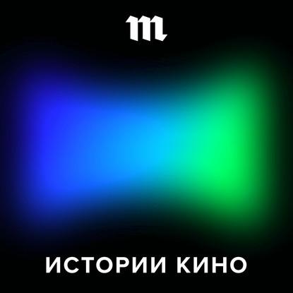 История о том, как Рязанов снимал нуар, Гайдай боролся с цензурой, а Герман красил трамваи в белый