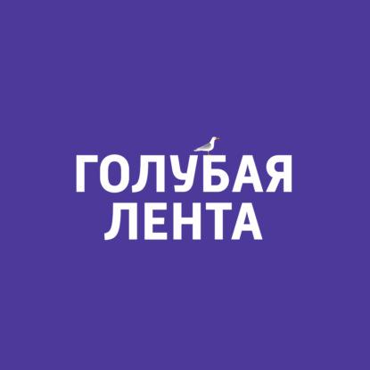 Трансатлантические перевозки 20-30-х гг. Новые лайнеры