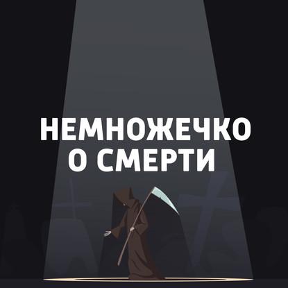 Иссэй Сагава, Леонарды Чианчулли и Чингис Бубеев фото