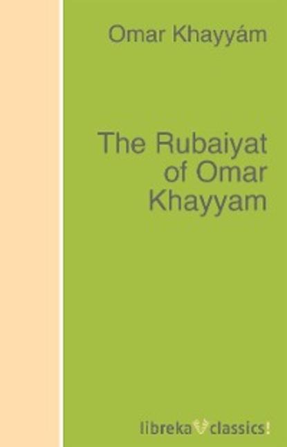 Omar Khayyam The Rubaiyat of Omar Khayyam omar periu no fail meeting