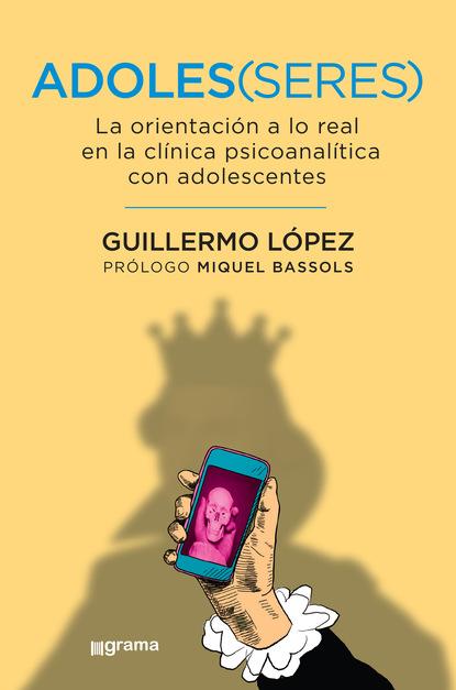 Фото - Guillermo López Adoles(seres) j m santón el país del sin sentido
