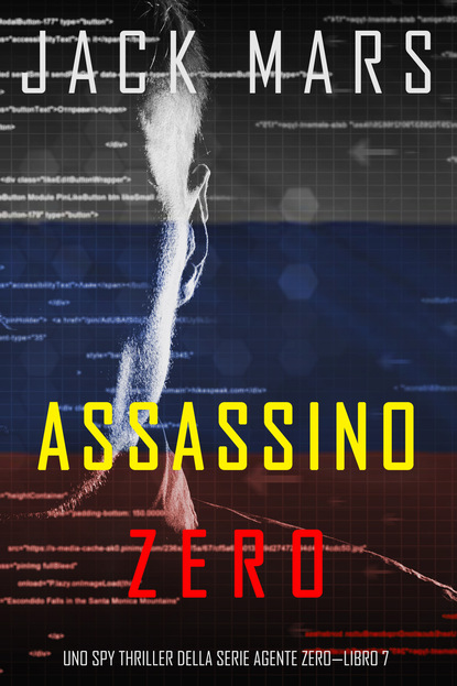 Джек Марс Assassino Zero сумка fiato fiato fi023bwtnv00
