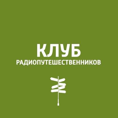 Пётр Фадеев Дубна