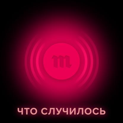 Владислав Горин Минский магазин сувениров стал центром «тихого протеста» против режима Лукашенко. Все началось с футболок, которые не понравились президенту
