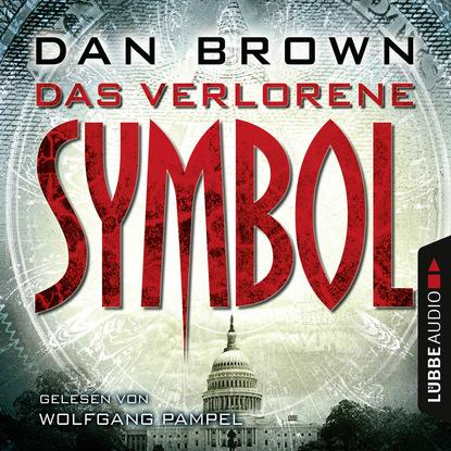 Дэн Браун — Das verlorene Symbol
