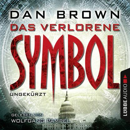 Дэн Браун — Das verlorene Symbol (Ungek?rzt)