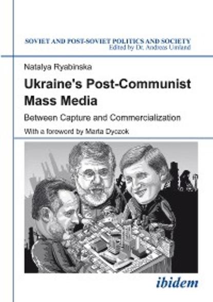 Natalya Ryabinska Ukraine's Post-Communist Mass Media sex differences and the politeness principle in cameroon s media