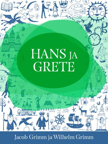 Фото - Jacob Grimm ja Wilhelm Grimm Hans ja Grete jacob grimm ja wilhelm grimm hans ja grete
