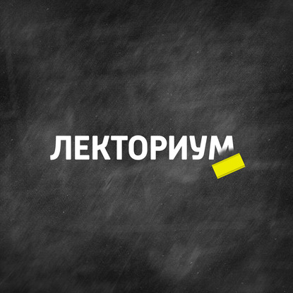 Творческий коллектив шоу «Сергей Стиллавин и его друзья» История государственного флага России