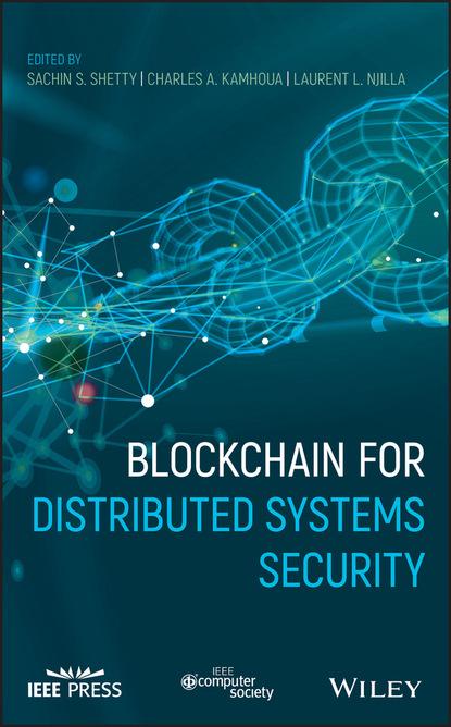 Группа авторов Blockchain for Distributed Systems Security недорого