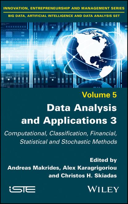 Фото - Группа авторов Data Analysis and Applications 3 группа авторов pharmaceutical analysis for small molecules