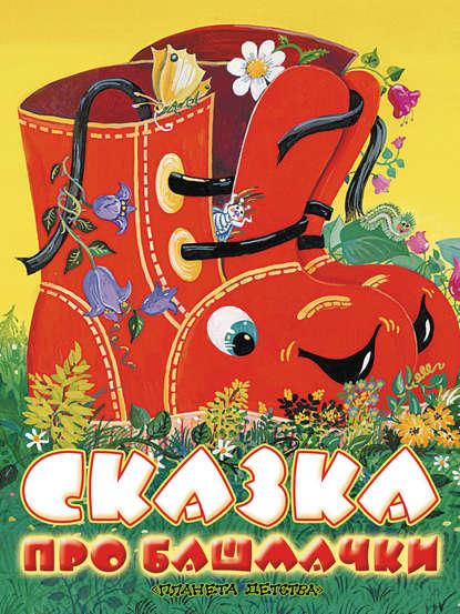лабковский книга про детей читать