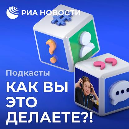 Футуролог Данила Медведев о технологиях, дающих бессмертие