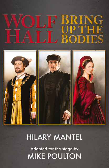 Фото - Hilary Mantel Wolf Hall & Bring Up the Bodies hilary mantel an experiment in love