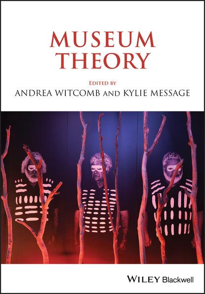 Группа авторов Museum Theory группа авторов literary theory