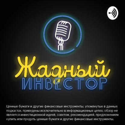 уоррен баффет книги читать бесплатно на русском