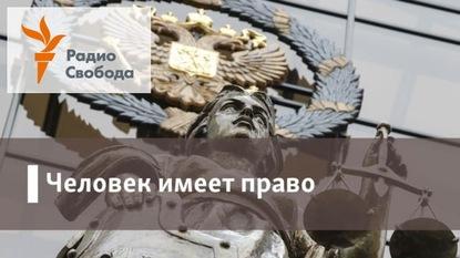 Наталья Джанполадова Свидетели мусора - 07 июля, 2020