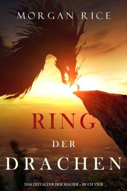 Ring der Drachen