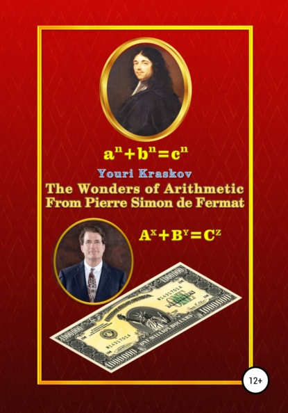 Фото - Youri Veniaminovich Kraskov The Wonders of Arithmetic from Pierre Simon de Fermat gore george the scientific basis of national progress including that of morality