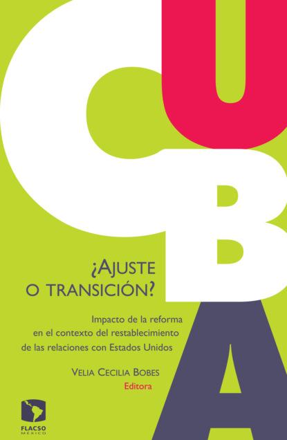 Фото - Rafael Rojas Cuba: ¿Ajuste o transición? álvaro castillo granada con los libreros en cuba