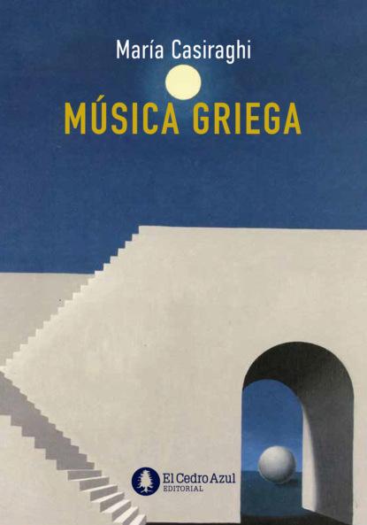 María Casiraghi Música Griega camilo fernández cozman interculturalidad y sujeto migrante en la poesía de vallejo cisneros y watanabe