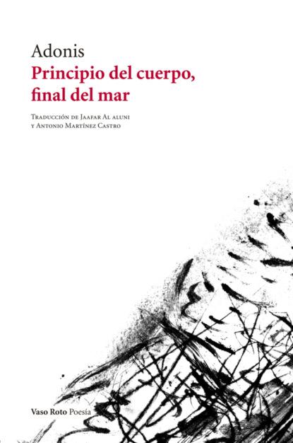 cafe del mar best of compiled by jose padilla 2 cd Adonis Principio del cuerpo, final del mar