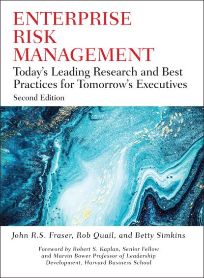 Группа авторов Enterprise Risk Management группа авторов enterprise interoperability