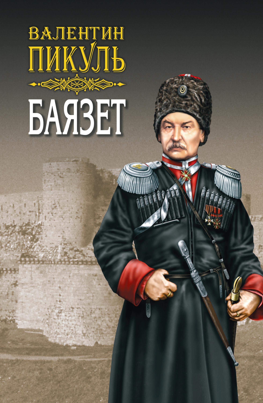 medlennoe-soblaznenie-zamuzhney-volosatoy-zhenshini