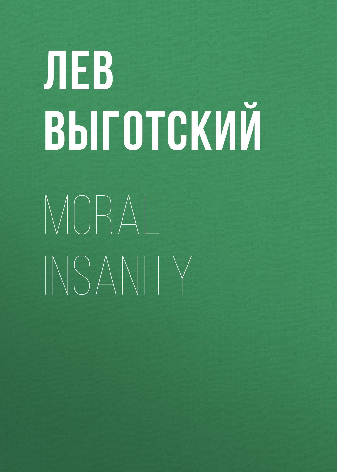 Moral insanity