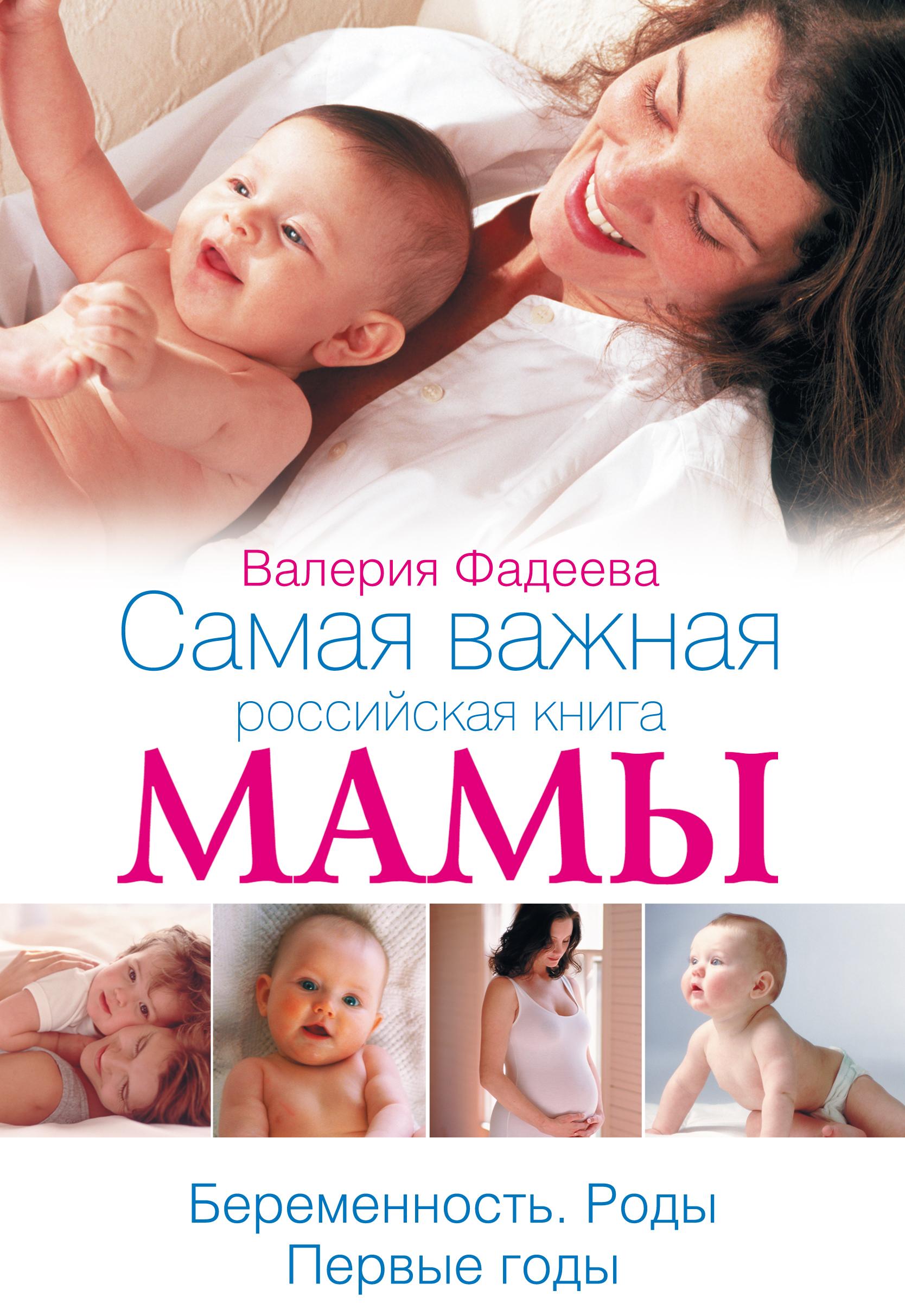 Причини отсуствия оргазма у молодой мами