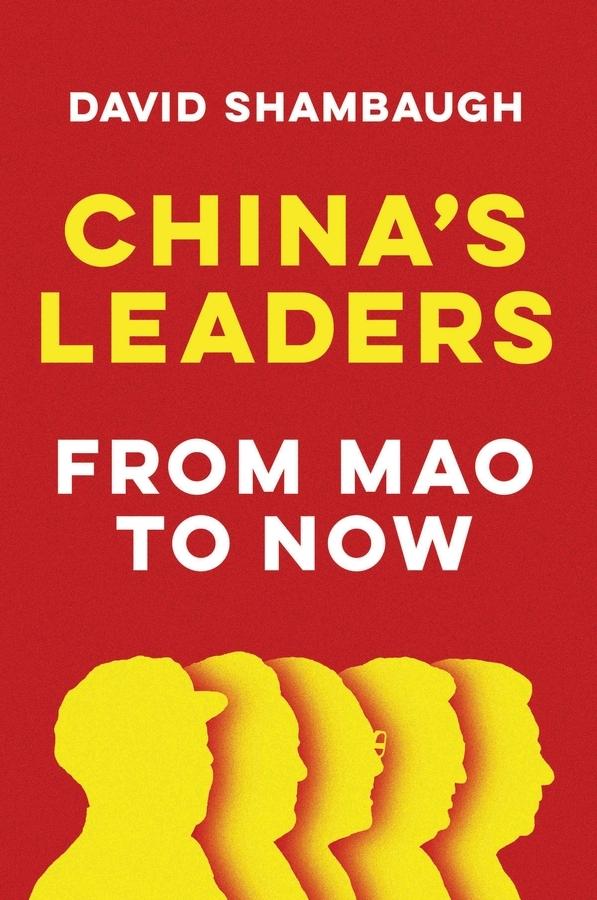 China\'s Leaders