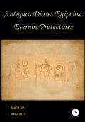 Antiguos dioses egipcios: eternos protectores