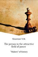 The person in the attractive field of power