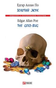 Золотой жук \/ The Gold-bug