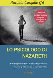 Lo psicologo di Nazareth
