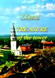 Treasure ofthe tower