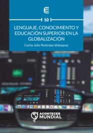 Lenguaje, conocimiento y educación superior