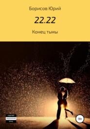 22.22