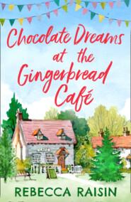 The Gingerbread Café