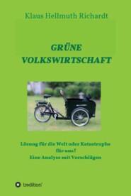 GRÜNE VOLKSWIRTSCHAFT